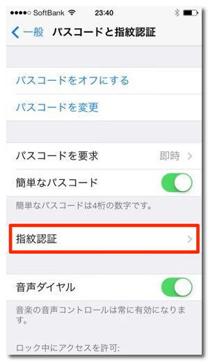 iphone5s-fingerprint-authentication-4