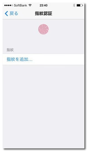 iphone5s-fingerprint-authentication-5