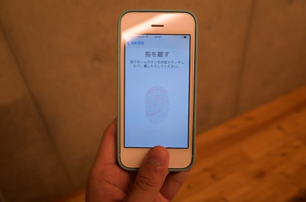 Iphone5s fingerprint authentication 7