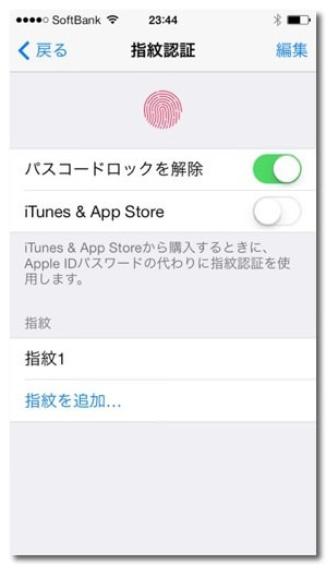 iphone5s-fingerprint-authentication-9