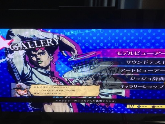Jojo allstarbattle review 7