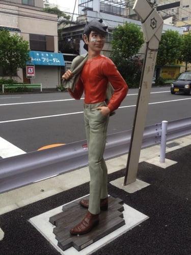 Minami senju 3