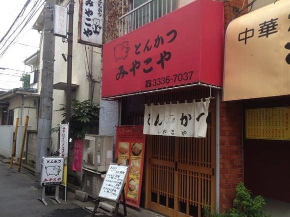 Miyakoya 1