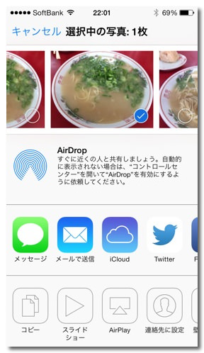 Airdrop 2