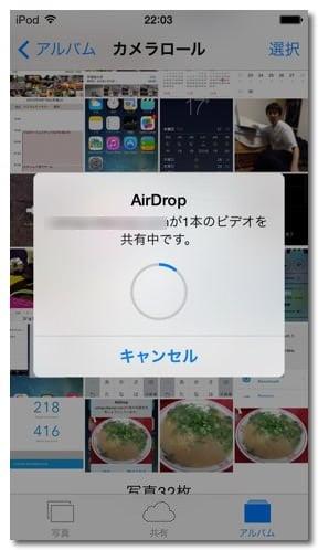Airdrop 8