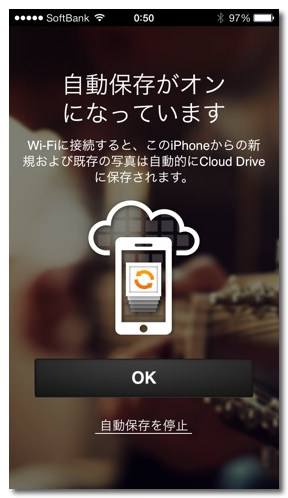Amazon cloud drive 13