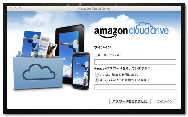 Amazon cloud drive 3
