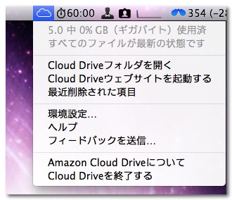 Amazon cloud drive 7