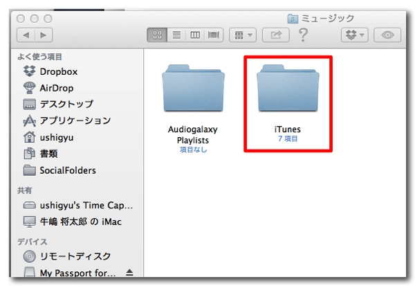 Itunes library external hdd 1