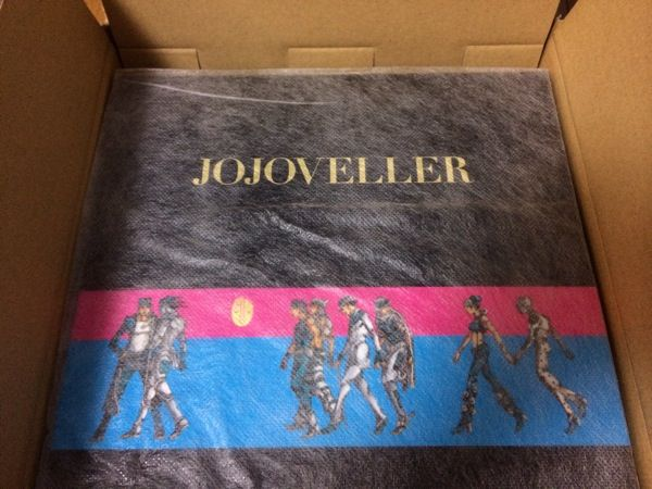 Jojoveller review 2