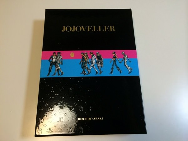 Jojoveller review 3