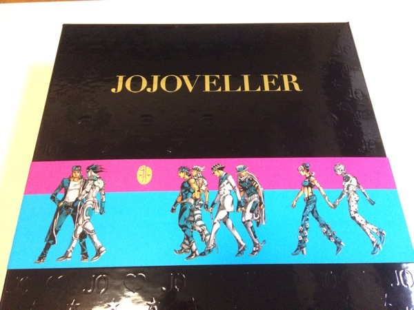 Jojoveller review 4