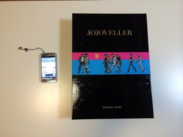 Jojoveller review 7