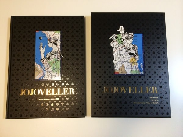 Jojoveller review 8