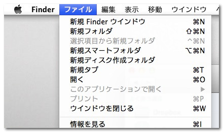 Mavericks finder xtrafinder uninstall 3