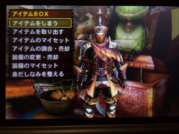 Monhun4 higher rank equipment 1
