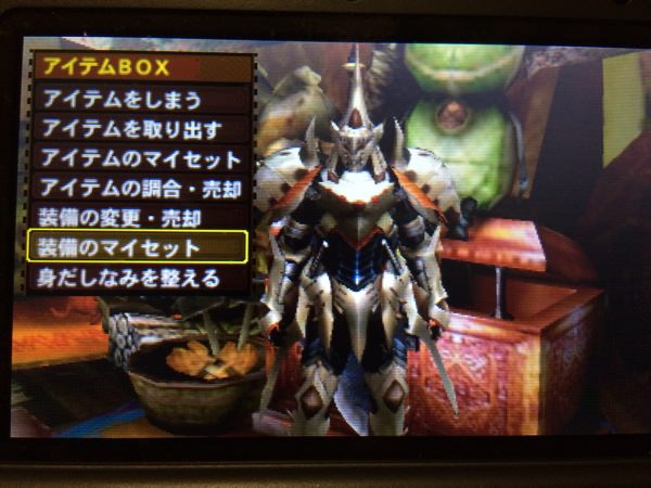 Monhun4 higher rank equipment 2