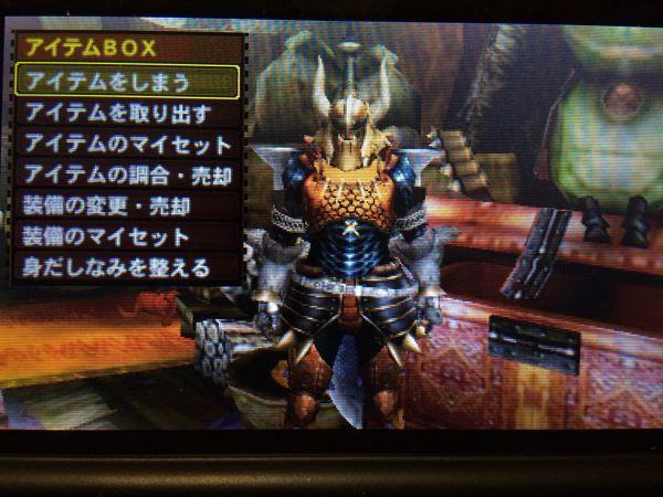 Monhun4 higher rank equipment 3