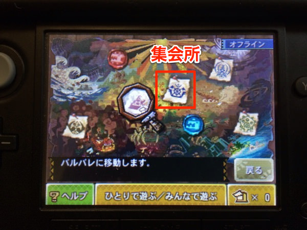 Monsterhunter4 online play 1