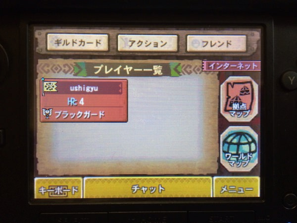 Monsterhunter4 online play 8