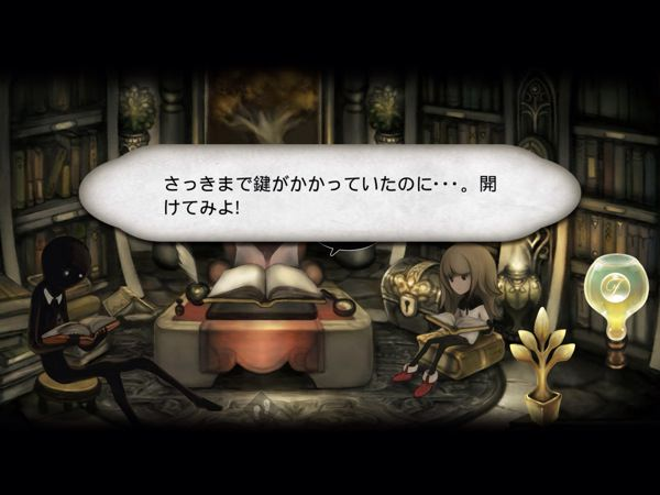 3 reason of playing deemo 13