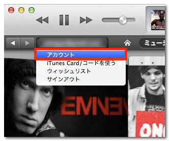 All release itunes device certificate 1