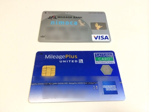 Ana jal mileageplus card comparison title
