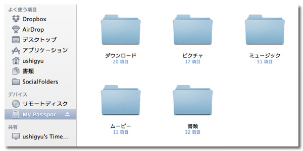 Change mac folder appearance 1
