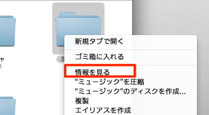 Change mac folder appearance 2