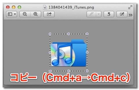 Change mac folder appearance 3