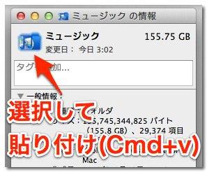 Change mac folder appearance 4