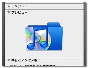Change mac folder appearance 5