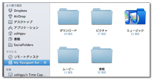 Change mac folder appearance 6
