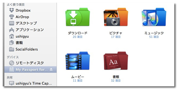 Change mac folder appearance 7