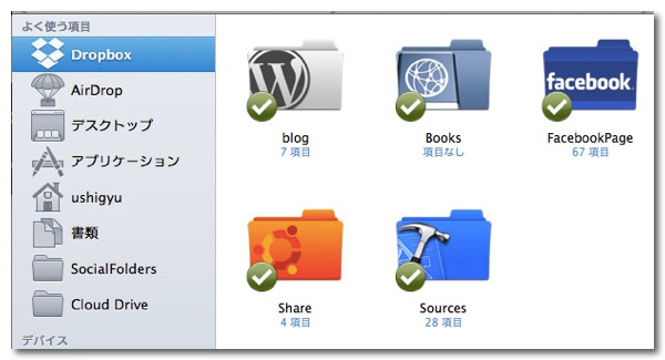 Change mac folder appearance 8