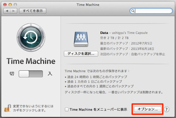 External hdd timemachine 1