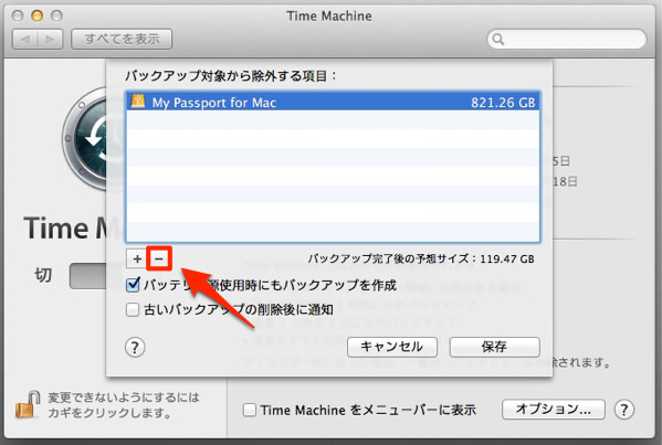 External hdd timemachine 2