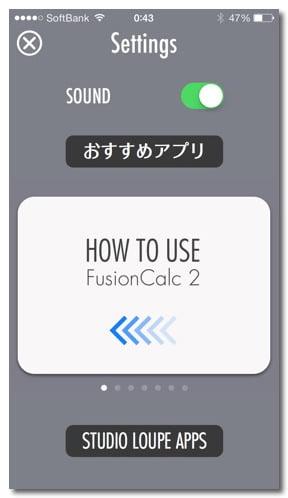 Fusion calc 2 5