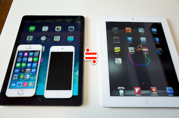 Ipad air comparison 5