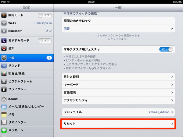 Iphone ipad data reset 1