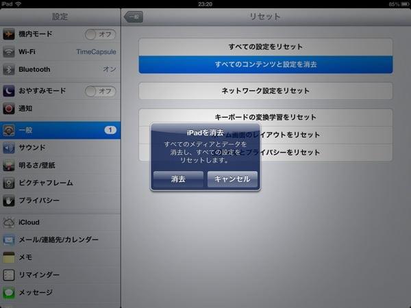 Iphone ipad data reset 3