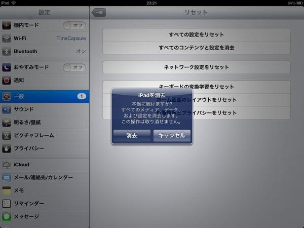 Iphone ipad data reset 4