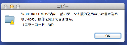 Mother ship macbook air 3