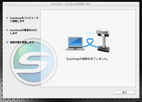 Scansnap sv600 mac 2