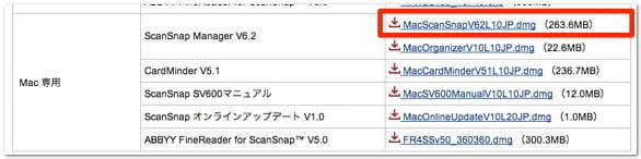 Scansnap sv600 mac 5