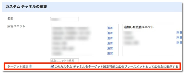 To do about google adsense 3