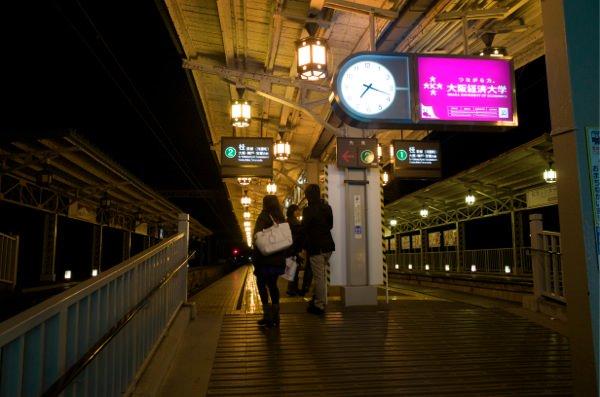 Arashiyama hanatoro 14