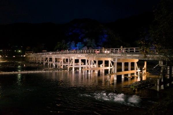Arashiyama hanatoro 3