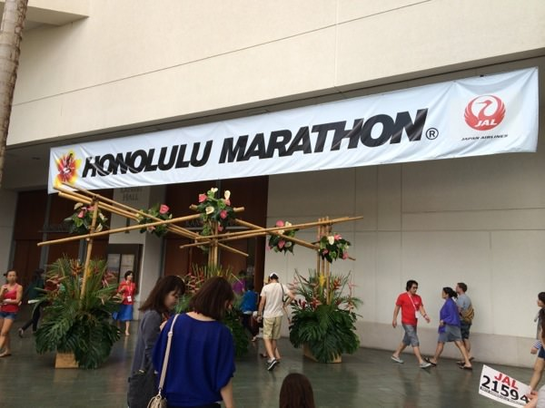 Honolulu marathon 1 7