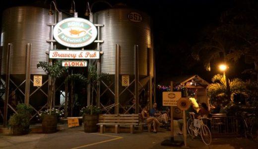 ハワイの注ぎたて美味しいビールが飲める「コナブリューイング」日本でも飲みたいぞ!
